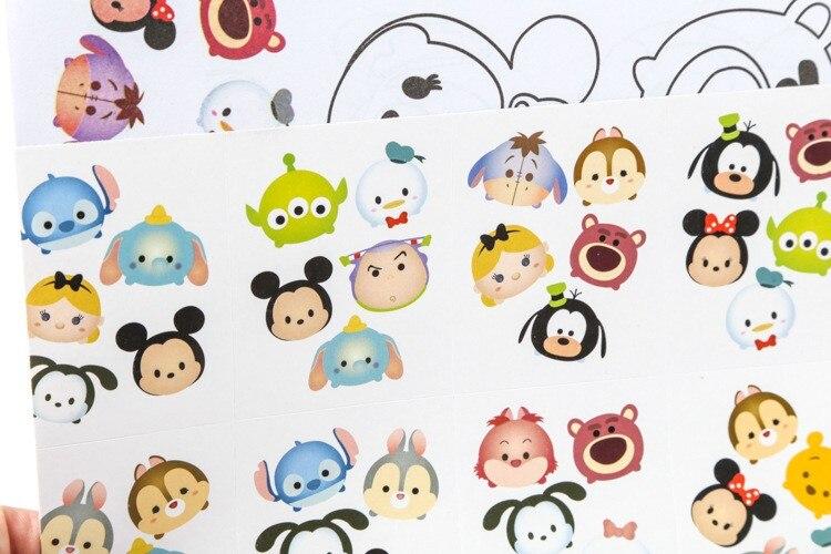 Disney Tsum Tsum Para Colorear Mike: Imagenesparacolorear.website