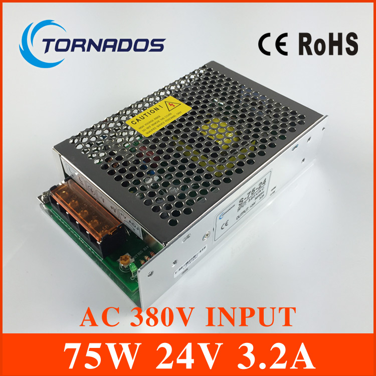 AC 380V Input 24V 32A Output 75W Switching Power Supply Of High Reliability Industrial Switch DC Converter