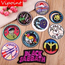 VIPOINT embroidery moon sun patches college letter badges applique for clothing YX-152