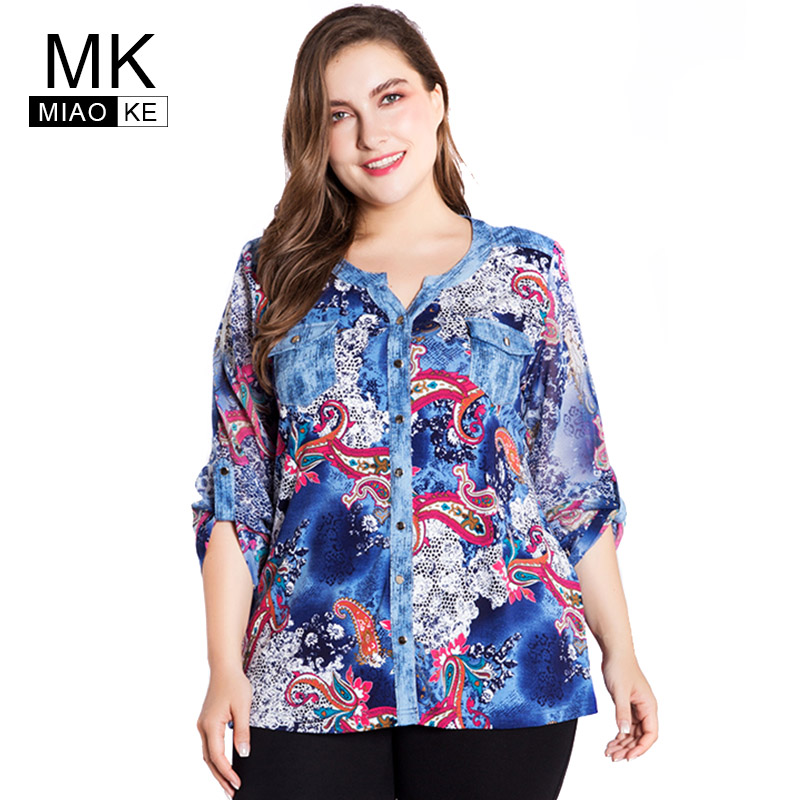 Women's Clothing Miaoke Summer Ladies Large Size Vintage Tops And Blouses Women High Quality Clothing Fashion Vintage Plus Size Snake Print Tops