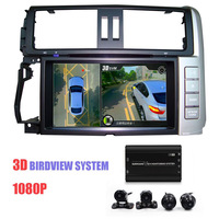DVR Camera Auto Digital Video Recorder System Parking Monitoring Car Camera Recorder 360 Drgree Surround View System Dash Camera