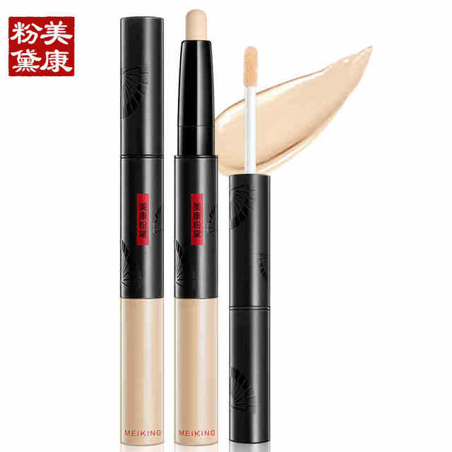 MEIKING Face Eye Concealer Stick Liquid Makeup Facial Lip Beauty Care Concealer Pen Dark circles acne scars spots Face Cream