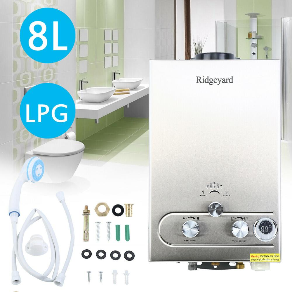 Germany Shipping! 8L GAS LPG Boiler Propane Gas Instant 2GPM Tankless Water Heater Stainless Steel