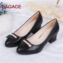 fd61685287c HB Office Pumps Women Sapato Feminino Shallow Pointed Toe Artificial  Leather Low Heel Shoes Pointed