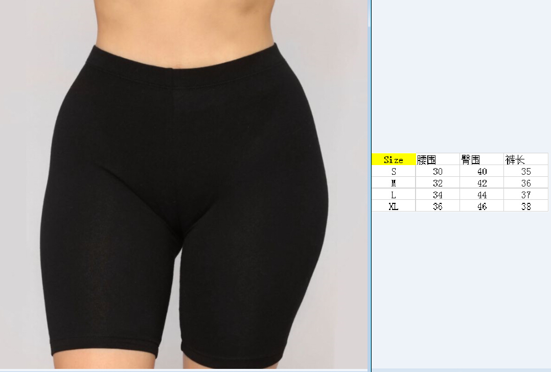 Summer Casual Sports Women's Tight   Shorts   Stretch Biker   Shorts   Ladies Solid Color High Waist Sports