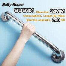 Sully House 304 нержавеющая сталь поручни для ванной, поручни для инвалидов для туалета для пожилых людей, ручка для ванны