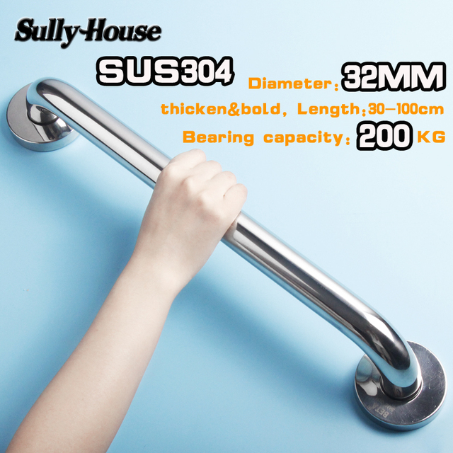 Sully House 304 Stainless Steel Bathroom Safety Handrail, Disabled ...
