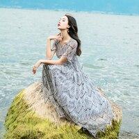 Summer Women Dress Striped Lace Slim Long Fairy Dresses Gray 8325