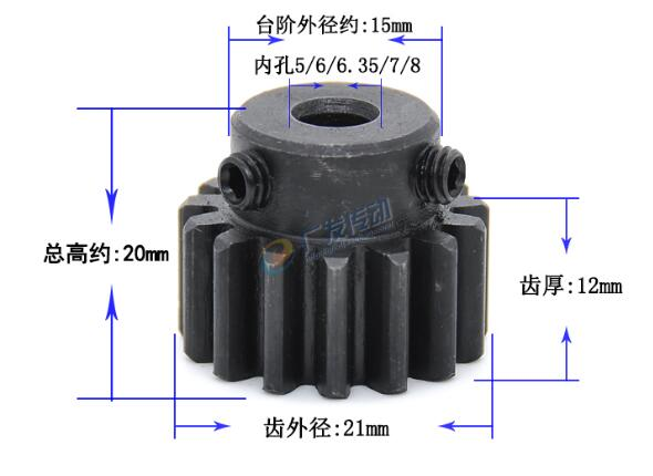 цена на 2pcs Spur Gear pinion 12T 12Teeth Mod 1.5 M=1.5 Width 12mm Bore 5/6/6.35/7/8mm 45#steel major gear cnc gear rack transmission RC