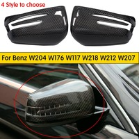 Replacement Style Mirror Cover For Mercedes Benz W204 W176 W117 W218 W212 W207 X156 A C E CLA CLS GLA Class Carbon Fiber
