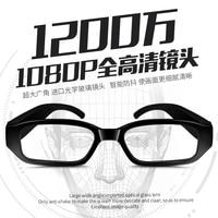 NEW 1080p HD Small Intelligent Video Glasses Mini Video Camera Support TF Card For Head Recording