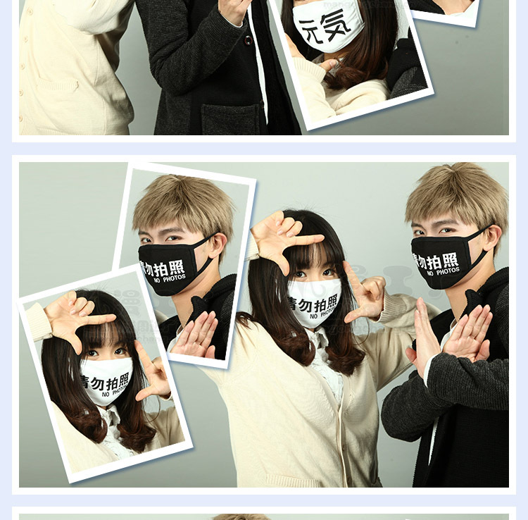 12  Anime Character textual content cosplay masks Evil lady Proud humorous Distinctive style Snug breathable unisex maschera di protezione HTB1QNxBz21TBuNjy0Fjq6yjyXXaO