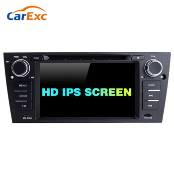 One Din Car DVD Player AutoRadio For BMW E90/E91/E92/E93 3 Series Android 9.0 OS Multimedia 2005-2012 Head unit GPS Navigation image