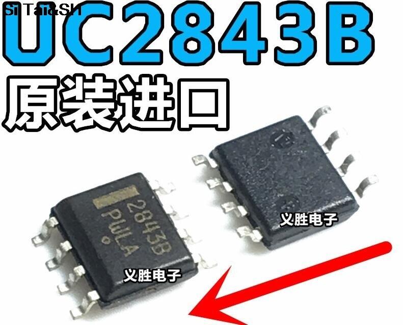 10pcs/lot UC2843BD1R2G UC2843 SOP8 2843B UC2843B New Original