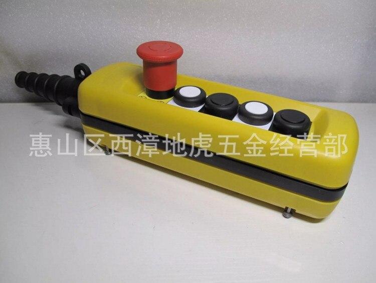 XACA4713 NEW Control Button Box