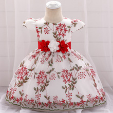 Lush Baby Girl Clothes Pegeant Flower Appliques Baby Dresses for Baby Baptism 1 Year Birthday Princess Party Vestido Infantil bbwowlin baby girl dresses suits vestido infantil for 0 2 years kids christmas birthday party 9071