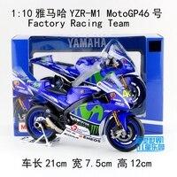 コレクション大きなオートバイ1:10合金オートバイモデル、高シミュレーションメタyamahaチームyzr-m1 motogp46、