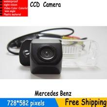 Color Del Rearview Del Coche del CCD HD Cámara de Marcha Atrás de Copia de seguridad de Mercedes Benz: Clase C W203 W211 Clase E W219 Cls-class 300 R350 R500 ML350