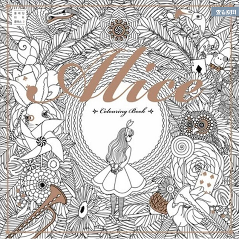 96 pages Alice In Wonderland Colouring Book For Adult Relieve Stress Secret Garden Style Graffiti Painting Drawing Coloring Book alice in wonderland activity book level 4