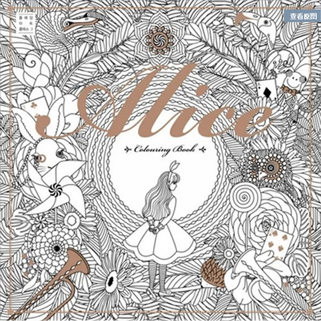 96 Pages Alice In Wonderland Colouring Book For Adult Relieve Stress