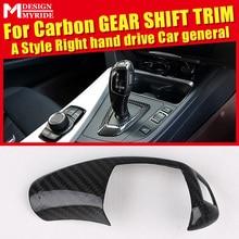 E60 F10 F18 Right hand drive Carbon Fiber Gear Shift Knob Cover Car Interior A-Style For BMW G30 G38 520i 525i 528i 530i 535d