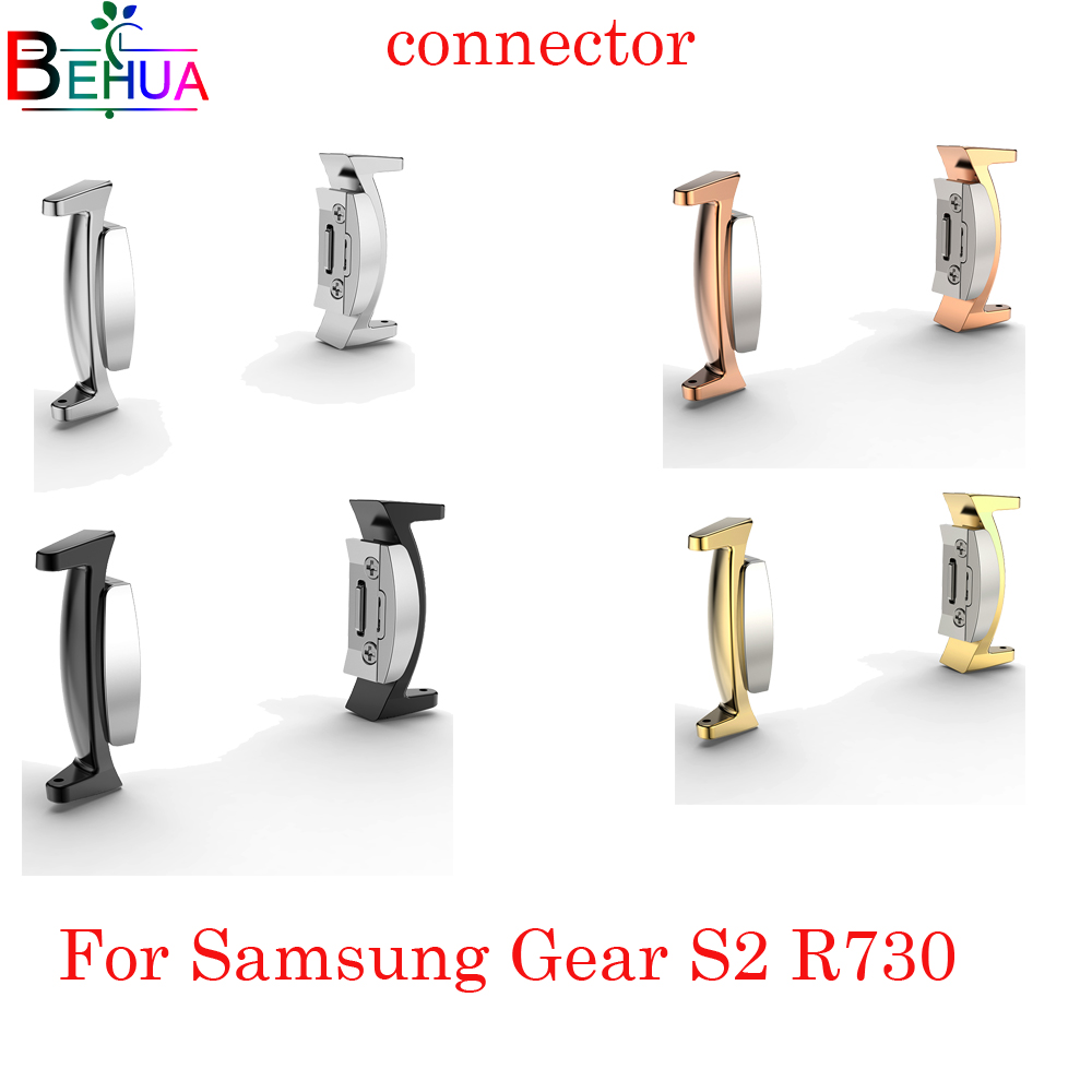 New For Samsung Gear S2 R720 Metal connector Replacement High quality stainless steel connect For Samsung Gear watch Accessories