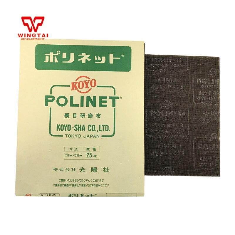 10 Pcs Lot Japan KOYO POLINET Metal Polishing Abrasive Cloth Mesh 1000