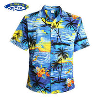 Men Aloha Shirt Cruise Tropical Luau Beach Hawaiian Party Sunset Palm Tree Blue And Red US
