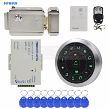 DIYSECUR Door Bell 125KHz RFID Reader Password Keypad + Electric Lock + Remote Control Door Access Control Security System Kit
