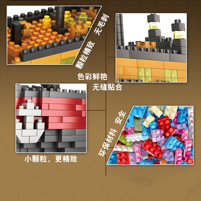 1860pcs Cruise Ship Diamond Particles Titanic Building Bricks Blocks ...