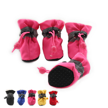 Buy   es For Cat Dogs 6151017 Puppy Socks Booties 7 Size  online