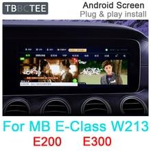 For Mercedes Benz MB E Class W213 E200 E300 2016 2017 2018 2019 NTG Car Android GPS Navi Multimedia system HiFi original style liislee for mercedes benz e class mb w211 2002 2009 car multimedia tv dvd gps radio carplay original style navigation navi