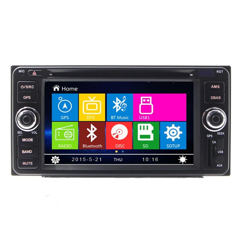 Free Shipping 2 Din Car DVD Player GPS System For Old Toyota Universal Vios RAV4 Collora Sequoia Yaris Hiace Highlander 2 din quad core android 4 4 dvd плеер автомобиля для toyota corolla camry rav4 previa vios hilux прадо terios gps navi радио mp3 wi fi