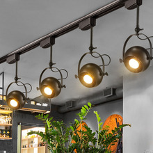 Thrisdar Loft Iron Industrial COB LED Track Spotlight 10W Cafe clothing Store Windows background wall Rail
