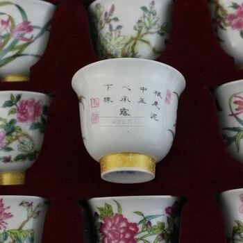 Antike Teetassen | China Alten Porzellan Farbige Zeichnung Tee Tasse Wein Tasse Zwölf Blume Gott Tasse