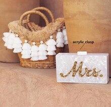 Ins ขายร้อนกล่องอะคริลิคผู้หญิง Lady Evening กระเป๋าแบรนด์ Pearl สีขาวเงิน Glitter Gold Glitter ชื่อ Mrs ตัวอักษร