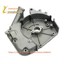 youcheng Side Cover Aluminum Fuel Cap GY6 50 80cc Scooter Engine Clutch Cover Spare Parts 139QMB