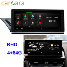 RHD Au di A4 A5 S4 S5 Android 2009-2016 Head Unit DVD Player Car Radio System Touch Screen Android 4G RAM 64G ROM
