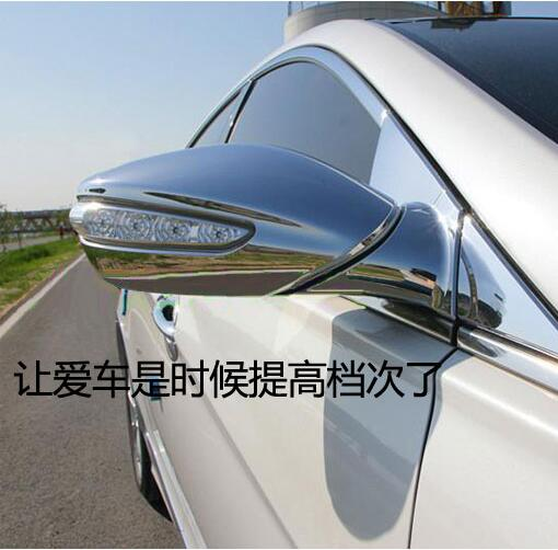 Car Styling Case Fit For Hyundai Sonata 8 2011 2013 Abs Side Mirror