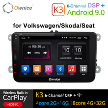 Ownice K1 K2 K3 Android 9.0 a mano libera bluetooth Universale 2 Din Auto Radio GPS per Volkswagen/Skoda/ sedile