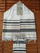 Messianic יהודית Tallit Talit טלית & סטר תיק