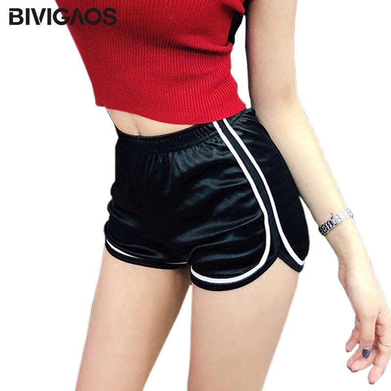 BIVIGAOS Summer Vintage Smooth Workout Sexy Shorts Women Striped High Waist Elasticity Hotpants Silk Cloth Thin Mini Short Women