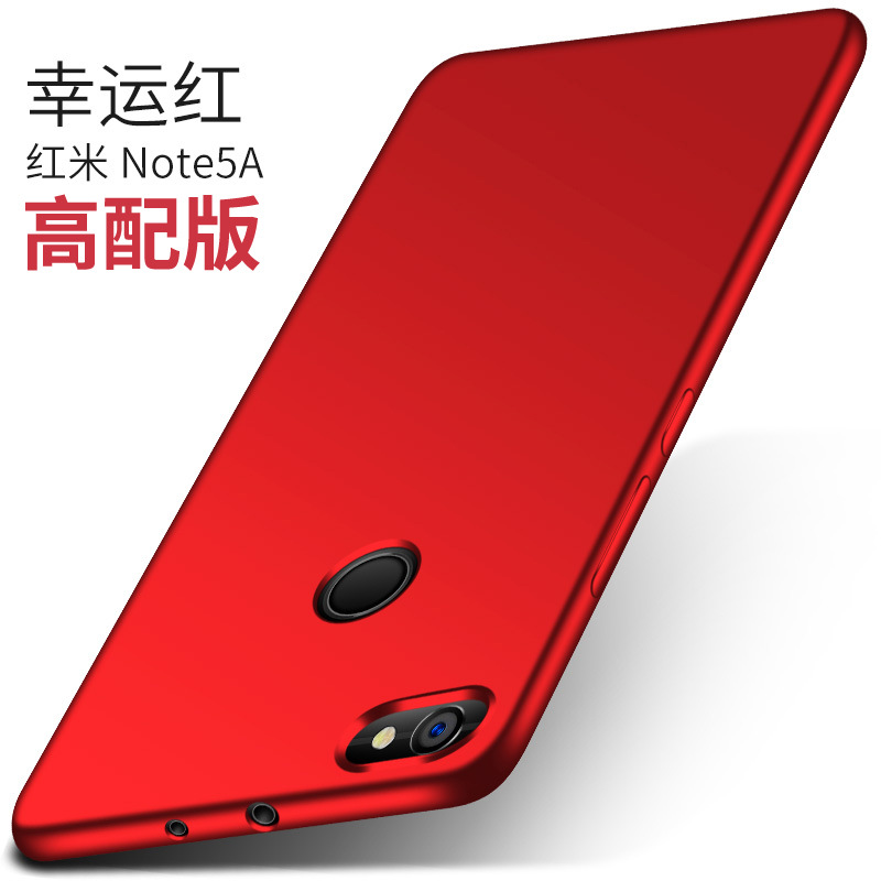 note 5 phone cases 13 (8)