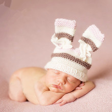 Baby Cute Handmade Knitting Character Cartoon Hat New Born Baby Photography Props Caps Clothing Accessories