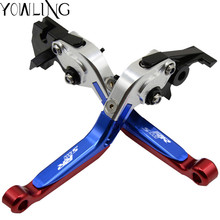 Motorcycle Accessories CNC Adjustable Motorcycle Brake Clutch Levers For BMW S1000RR S1000 RR 2010 2011 2012 2013 2014 blue motorcycle folding adjustable brake clutch levers and handle grips for bmw s1000rr s1000 rr 2015 2016