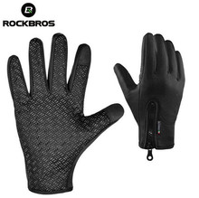ROCKBROS Fleece Thermal Winter Warm Cycling Long font b Gloves b font Screen Sports font b