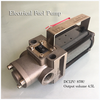 85W 4.5L/m Custom made DC 12V Garage Use Oil Suction Oil Pump Electrical Gear Pump