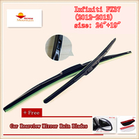 High Quality U Type Universal Car Windshield Wiper With Soft Natural Rubber For Infiniti FX37 2012
