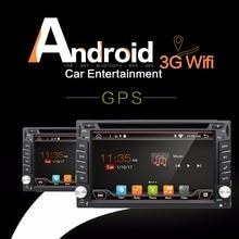 2 Din Android Quad core Universal Car Radio DVD GPS Bluetooth 3G OBD