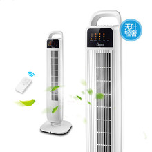 Tower Fan Household Living Room Dormitory Leafless Fan Silent Remote Control Desk Vertical Fan ITAS1390 fz t408 home tower fan remote control timing floor fan shaking head silent desktop vertical leafless fan remote controlled 220v